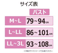 二の腕ソックス サイズ表