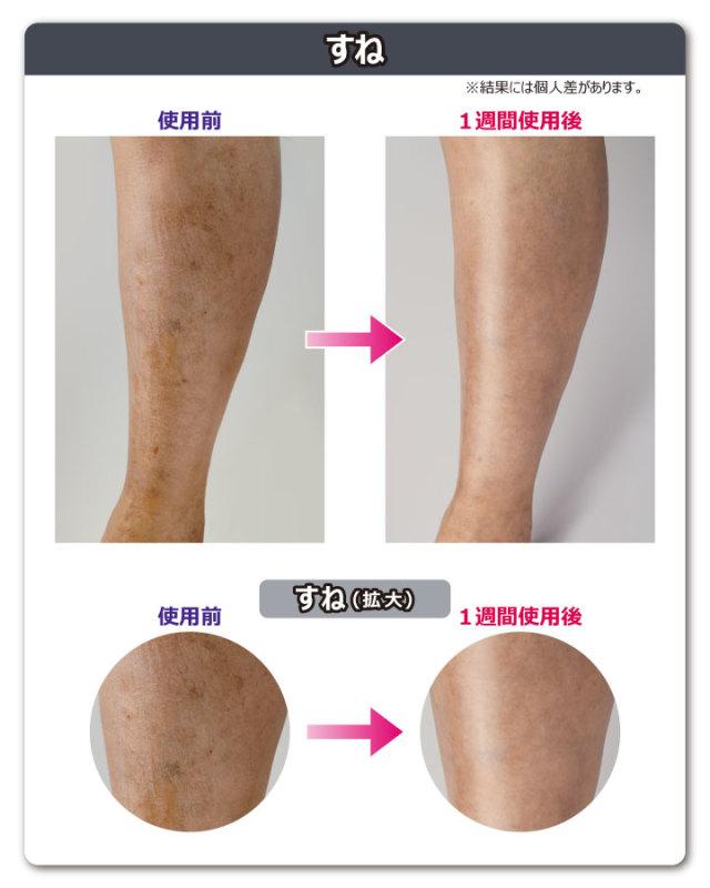 肌磨きミトン 比較4